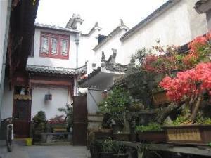 Hongcun Le Xianju Inn