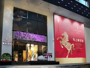 /lavande-hotel/hotel/zhuhai-cn.html?asq=jGXBHFvRg5Z51Emf%2fbXG4w%3d%3d