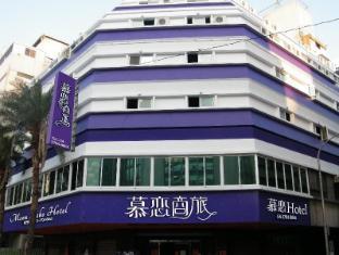 /moon-lake-hotel/hotel/taichung-tw.html?asq=jGXBHFvRg5Z51Emf%2fbXG4w%3d%3d