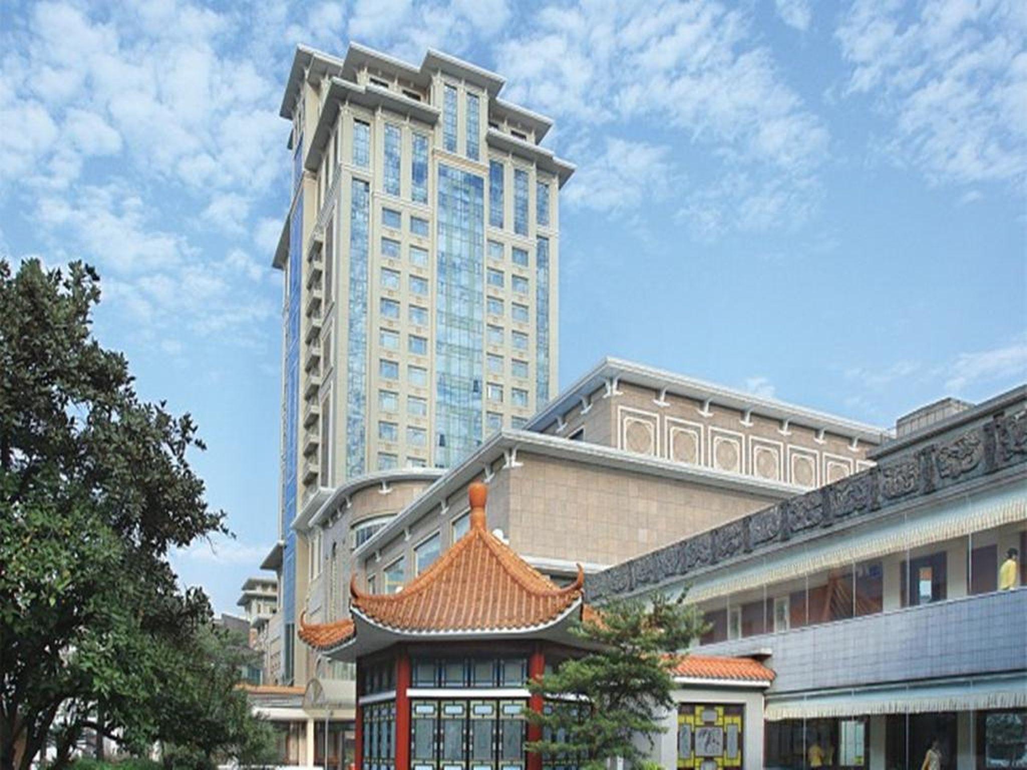 Guangzhou Panyu China Travel Service Panyu Hotel