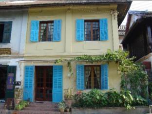 Sala Prabang Lattana Villa