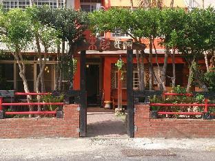 Dong Fong Garden Hostel