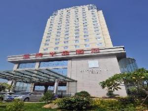 Thông tin về Xiamen Blue Peninsula Hotel (Xiamen Blue Peninsula Hotel     )