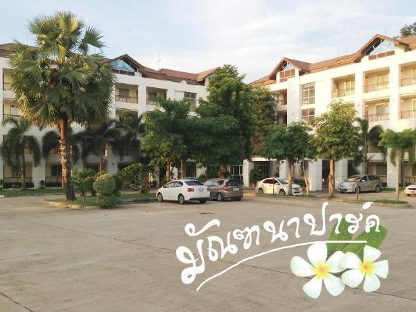 Mantana Park Resort Khon Kaen