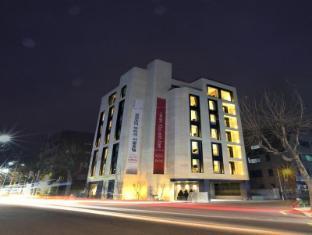 보르조미 부티크 서울 호텔