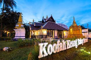 Pool Villa Beach Font Pranburi Pool Villa Beach Font Pranburi