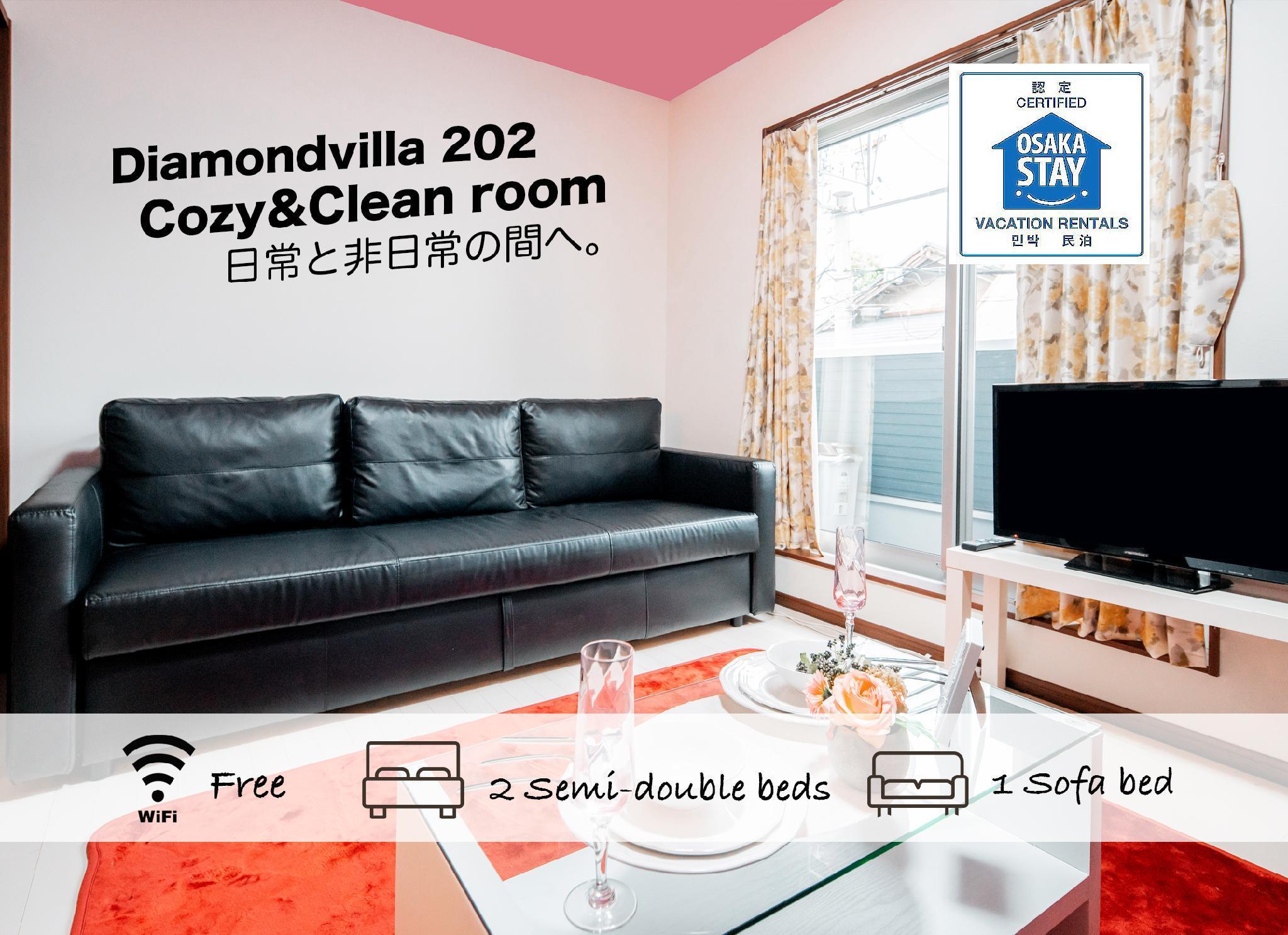 DM 202 LEGAL calm Area Dotonbori Osaka Castle USJ