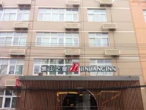 Jinjiang Inn Beijing Fengtai East Street