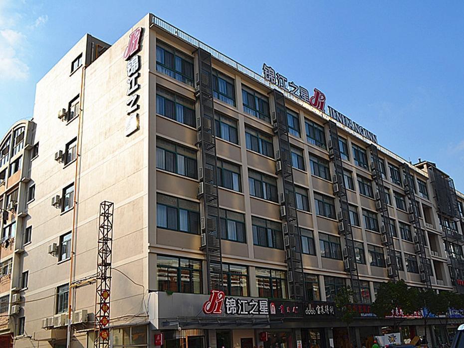 Jinjiang Inn Kunshan Chunhui Road Branch