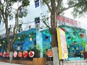 Xiamen Wanghaige Hostel