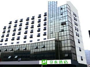 Фото отеля Motel 168 Taizhou Walking Street