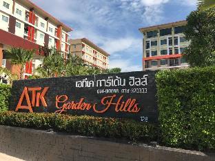 ATK ガーデン ヒルズ ホテル ATK Garden Hills Hotel