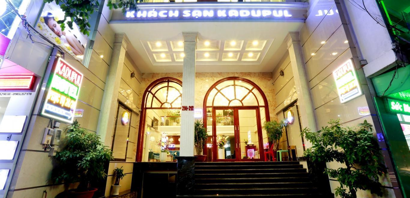 Kadupul Hotel