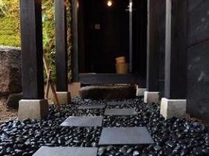 우사기노네도코 게스트하우스  (Usaginonedoko Guest House)