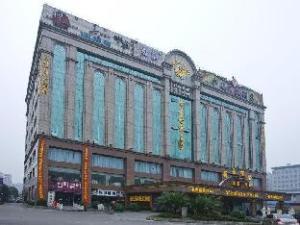โรงแรมสกอลาร์ เซี่ยงไฮ้ (Scholars Hotel Shanghai)