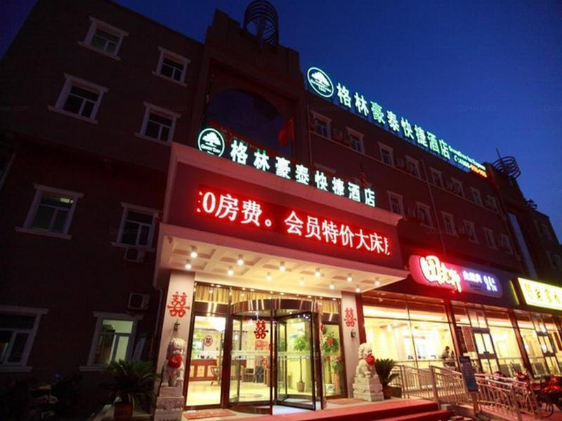 GreenTree Inn Beijing Miyun Changcheng Huandao Express Hotel