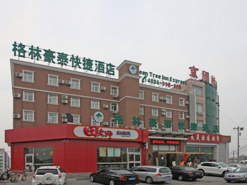 GreenTree Inn Beijing Fangshan Liangxiang Suzhuang Express Hotel