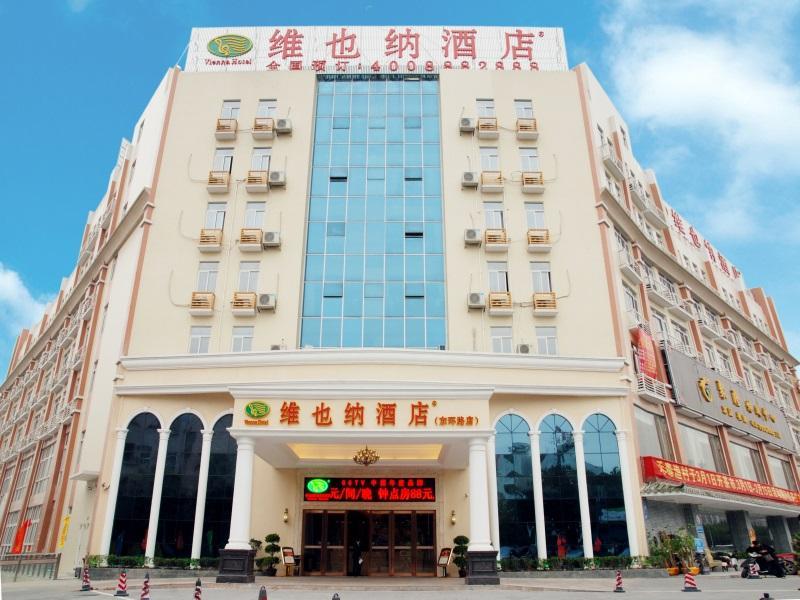 Vienna Hotel Guangzhou Panyu Shiqiao Metro Station Branch