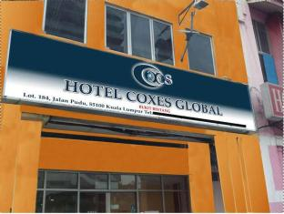Hotel Coxes Global Bukit Bintang