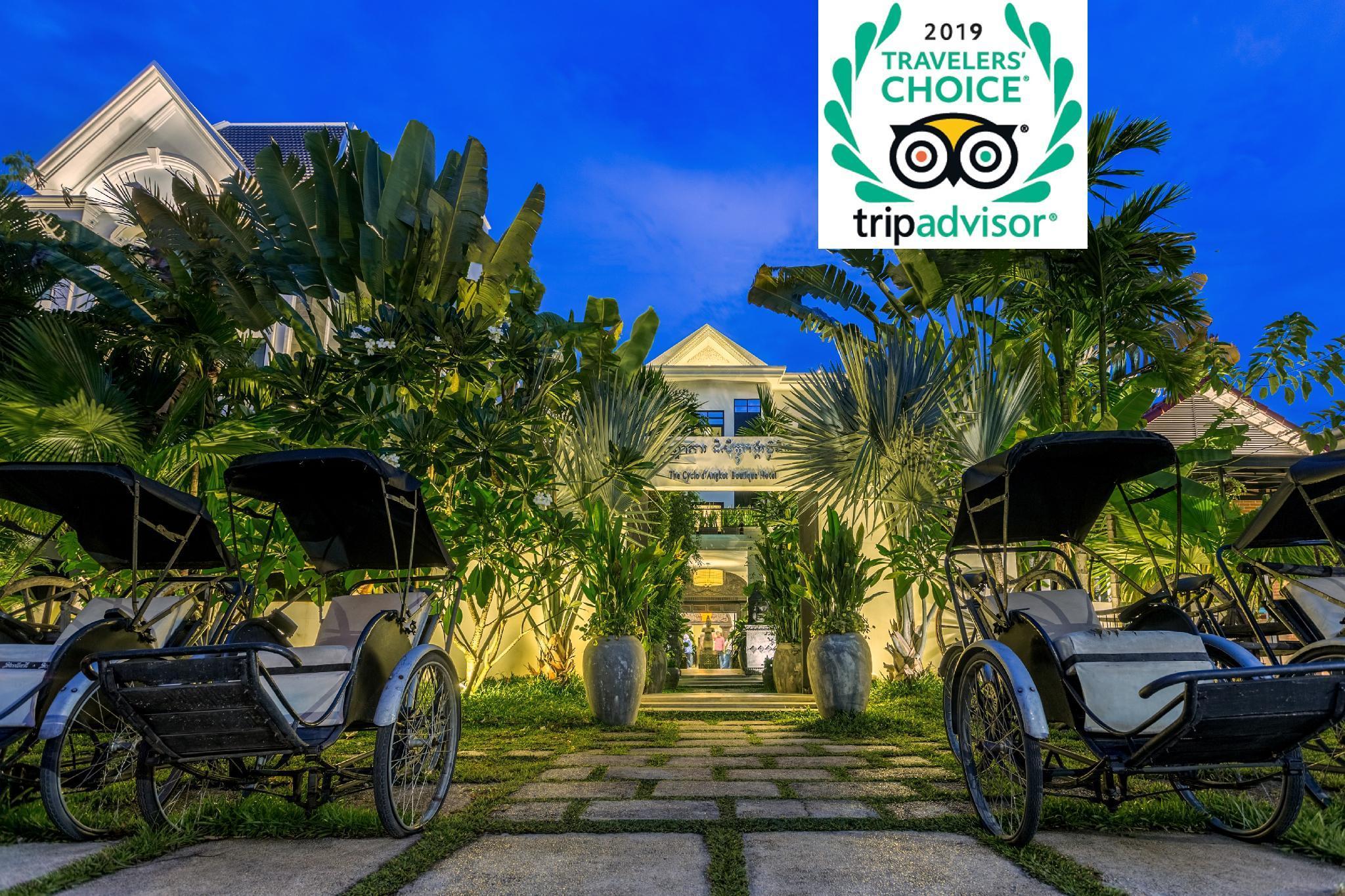 The Cyclo D'Angkor Boutique Hotel
