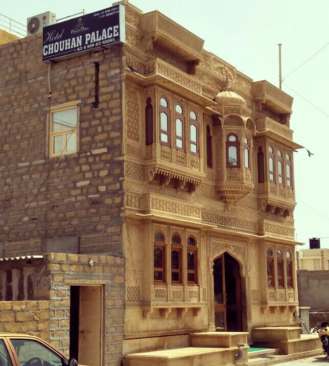 Hotel Chouhan Palace