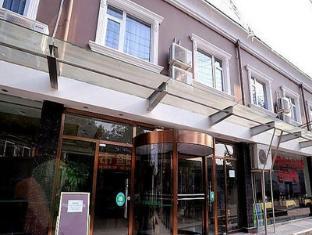 Greentree Inn Beijing Dahongmen Subway Station Express Hotel