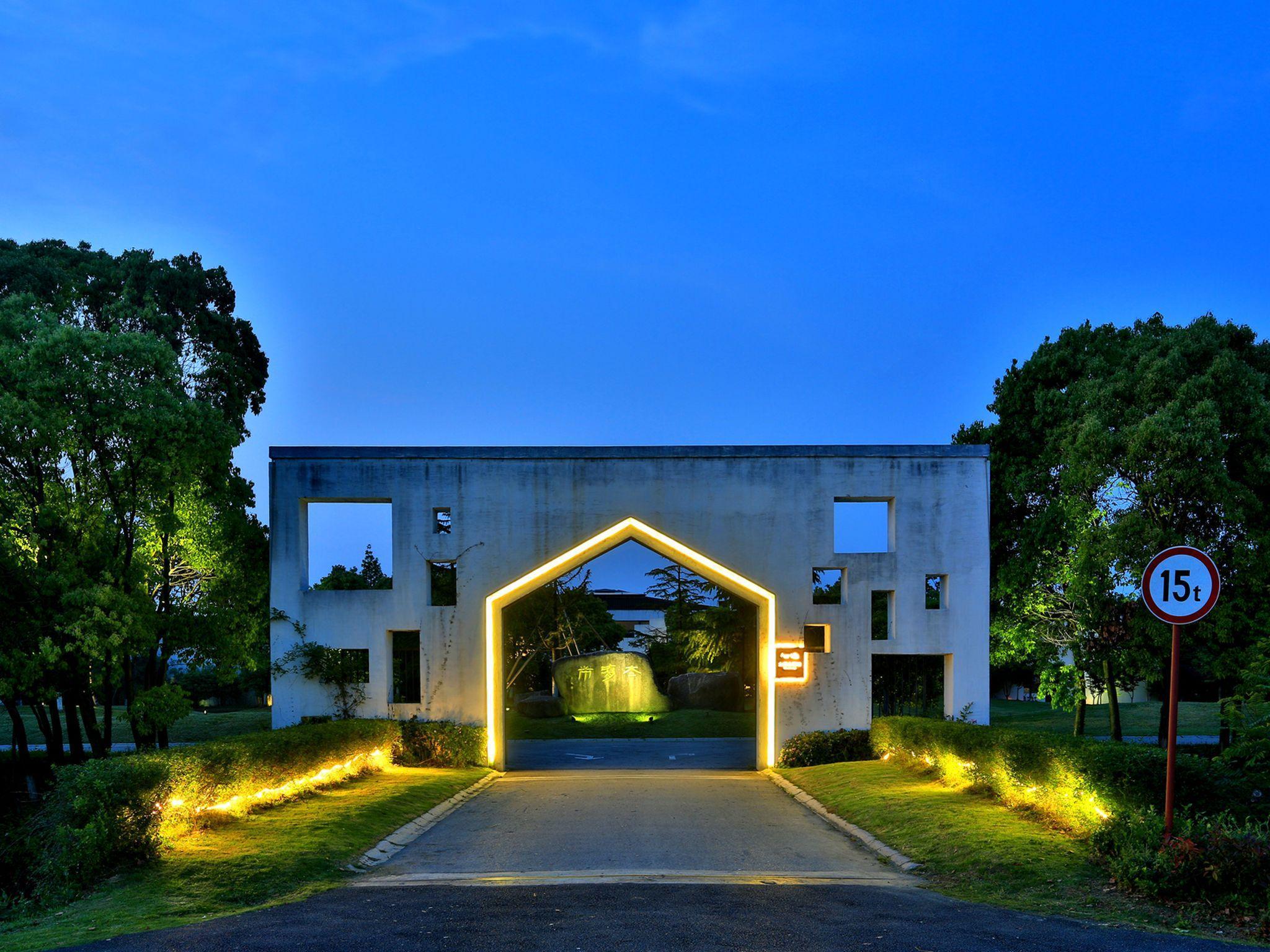 Changxing Albion Taihuhui Selected Resort