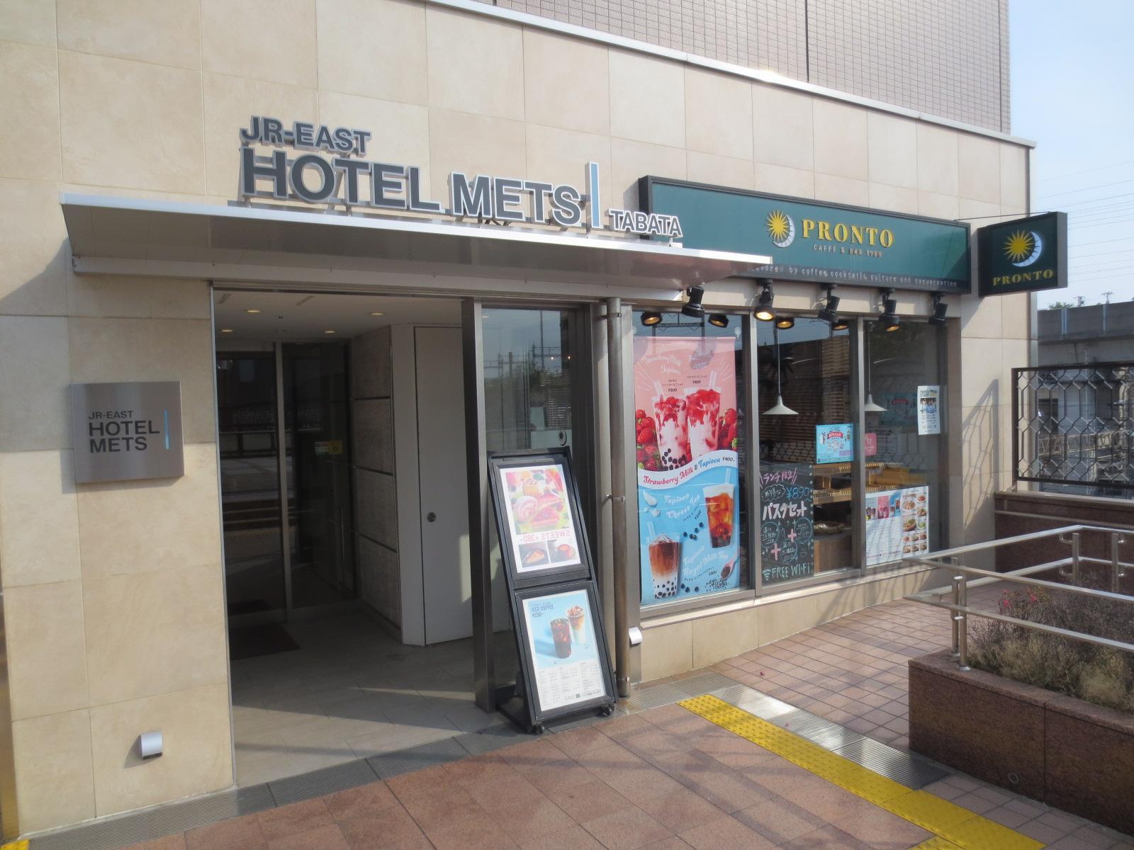 JR EAST HOTEL METS TABATA