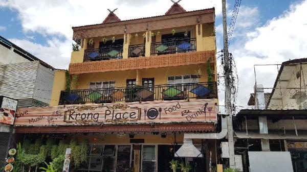 Krong Place Chiang Mai