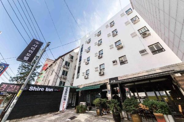 Shire Inn Seoul