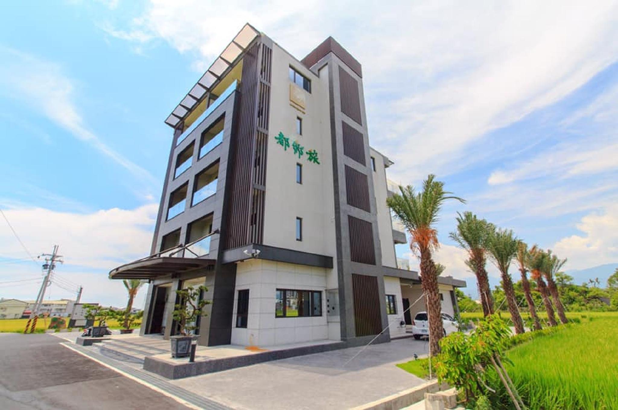 Urban Oasis Inn - Yilan