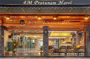 4M Pratunam Hotel 4M Pratunam Hotel