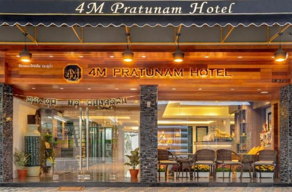 4M Pratunam Hotel Bangkok