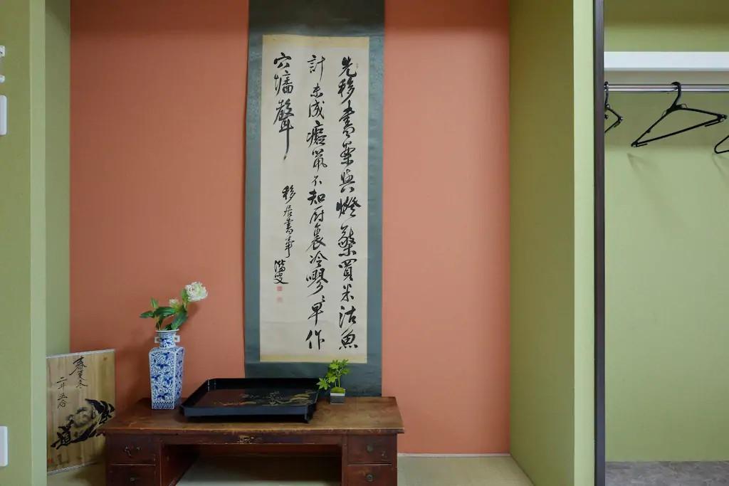106  Best Location 10min To DotonboriandShinsaibashi