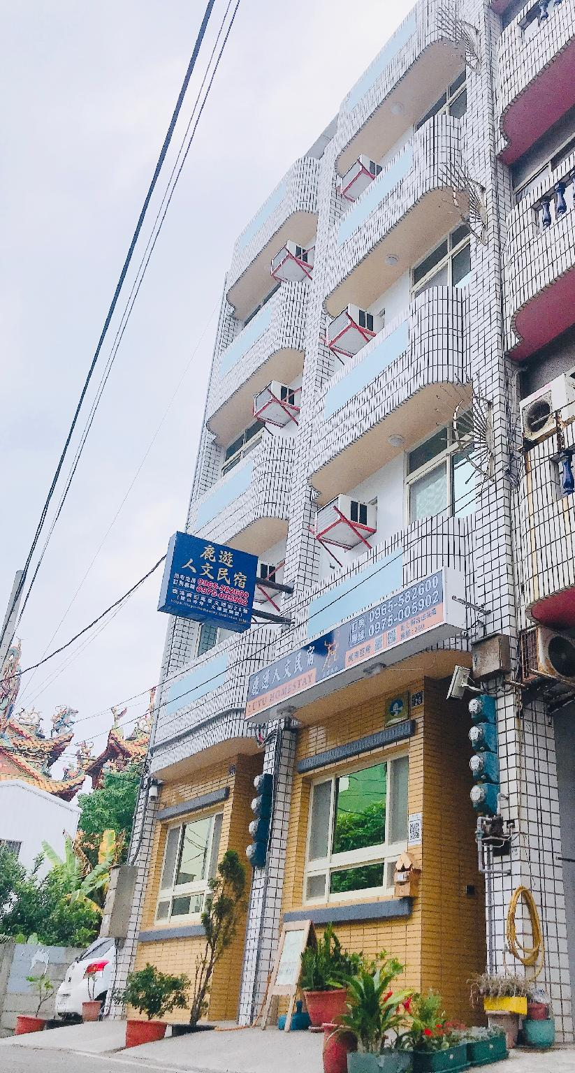 Luyu Homestay   Changhua