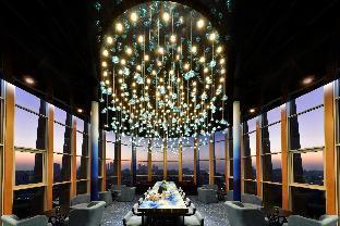 %name Centre Point Hotel Pattaya พัทยา