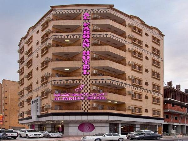 Al Farhan Hotel - Al Seteen Al Jubail
