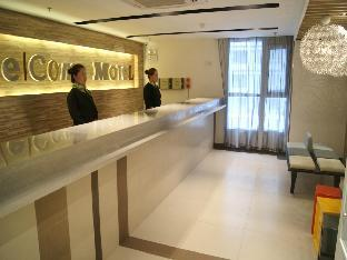 Фото отеля Motel 168 Shenyang Railway Stration Zhongxing Mall