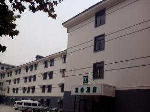 Motel 168 Jinan Jingsan Weisi Road Daguanyuan