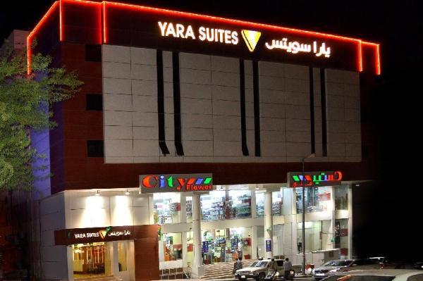 Yara Suites Buraydah
