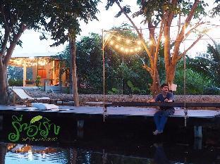 %name Reun Rerng Farmstay Ratchaburi ราชบุรี