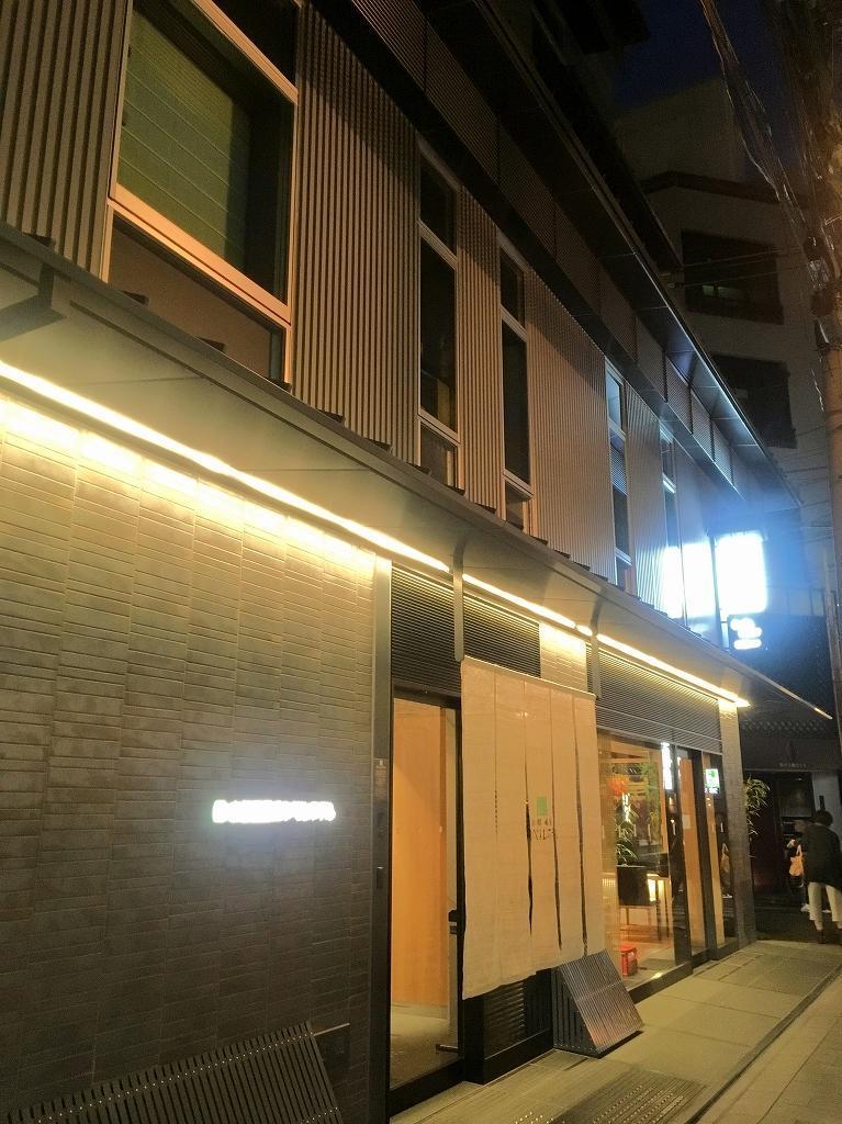 Kyoto Gion U BELL Hotel
