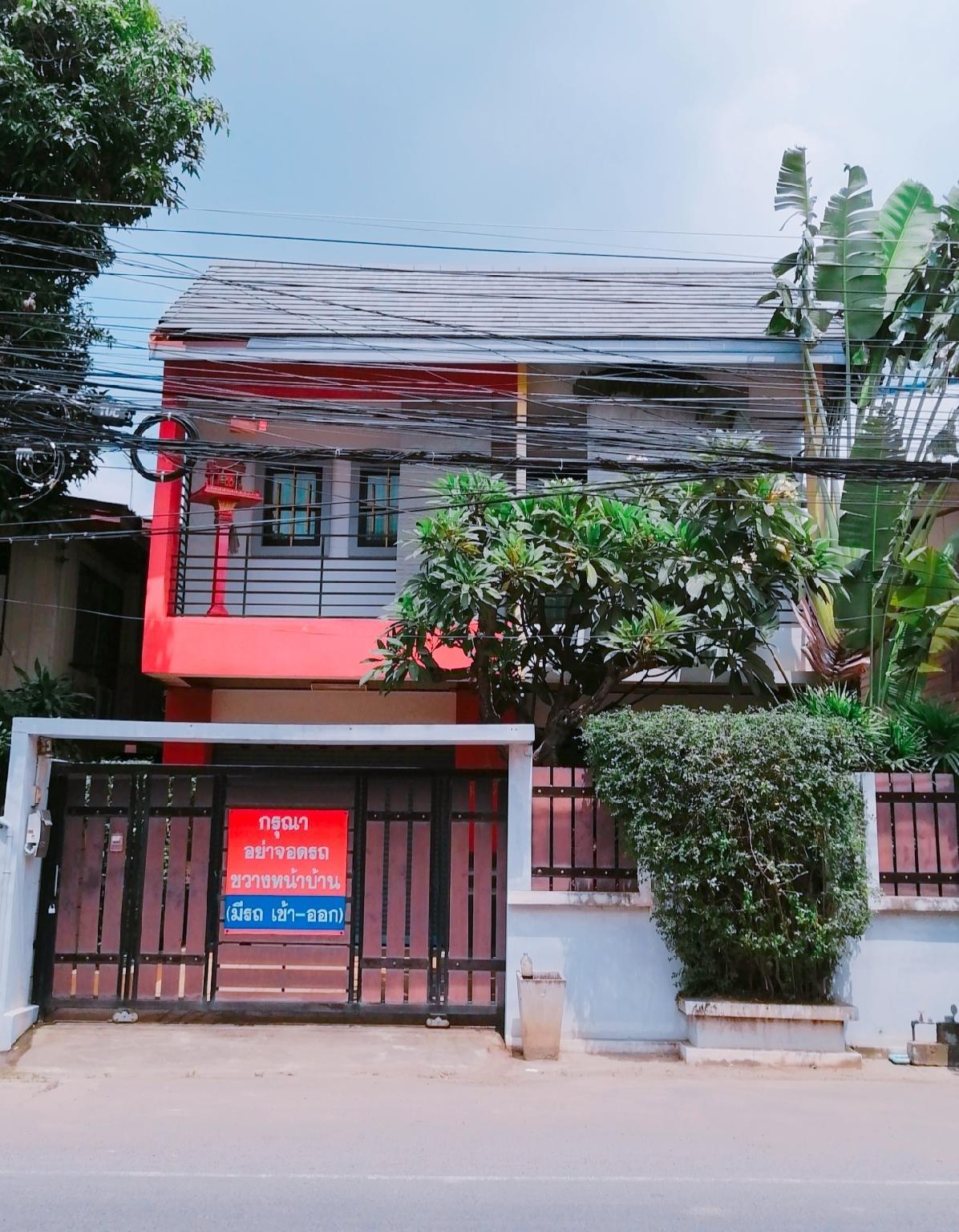 Red House Buriram