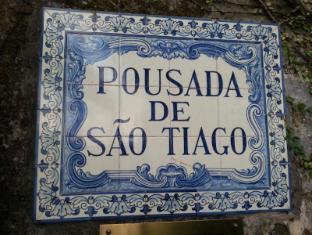 Pousada De Sao Tiago Hotel Macau - Sissepääs