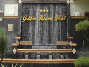 關於金色收穫飯店 (Golden Harvest Hotel)