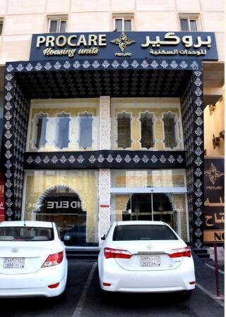 Procare Apart hotel Jeddah