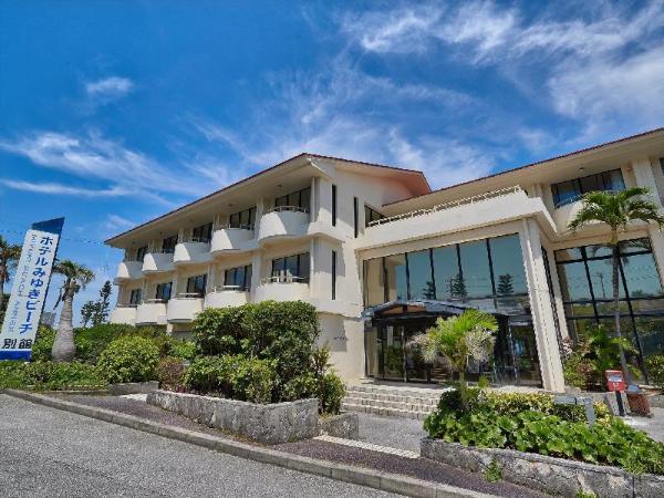 Hotel Miyuki Beach Okinawa Main island