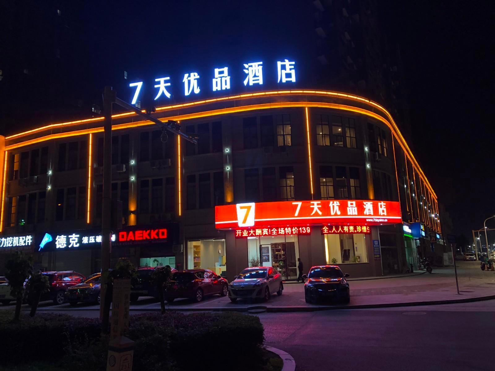 7 Days Premium�Nanchang Liantang Yingbin Avenue Xiaolan Industrial Park