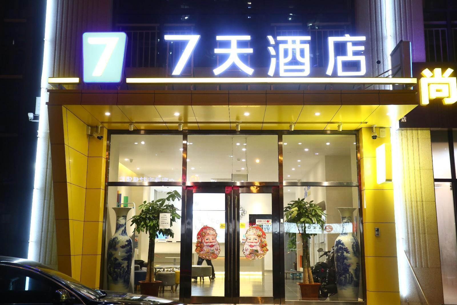7 Days Inn�Langfang Railway Station