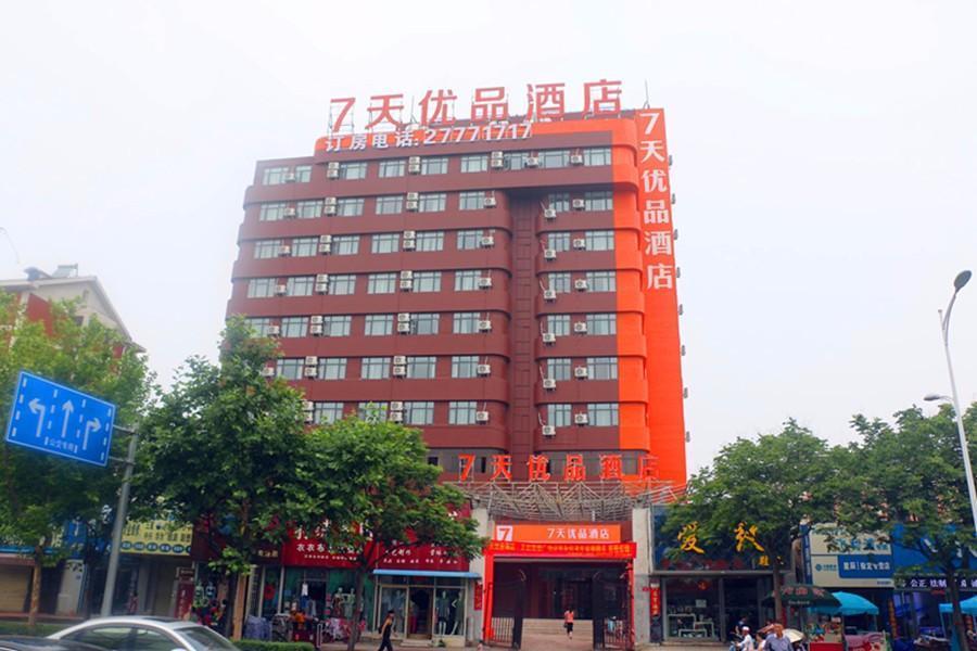 7 Days Premium�Kaifeng Gulou Square